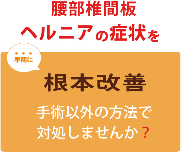 heruniasouki.jpg