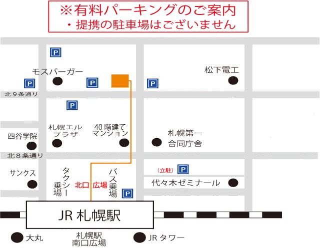 map-pakinngu3.jpg
