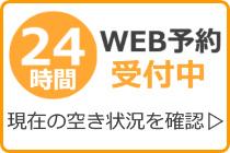 webyoyakupc.jpg